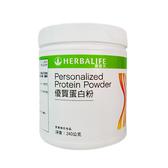賀寶芙優質蛋白粉-賀寶芙Herbalife體重管理營養系列