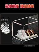 鞋盒透明塑料展示鞋柜鞋子收納盒整理箱神器籃球鞋抽屜式   歐亞時尚