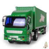 小汽車模型工程車大號集裝箱大貨車卡車貨柜車男孩寶寶兒童玩具車