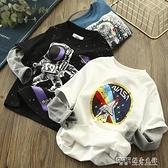 男童長袖T恤寶寶假兩件長袖打底衫2020年新款兒童卡通洋氣純棉t恤 探索先鋒