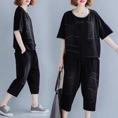 大碼女裝胖mm遮肚子套裝女夏季時髦顯瘦韓版洋氣減齡休閒兩件套潮 快速出貨