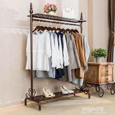 曬衣架 落地掛衣架單桿式陽臺涼衣架晾衣桿室內簡易衣架家用臥室衣服架子  朵拉朵衣櫥