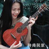 23寸單板尤克里里學生成人女烏克麗麗初學者小吉他 ys7399『時尚玩家』