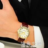 超薄防水商務真皮帶石英女錶男士腕錶情侶學生男女士男錶手錶中秋節全館免運