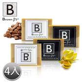 【Brown J s】爪哇露露 精油SPA天然手工皂(低敏性)(2白2黑)四入組