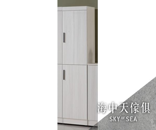 {{ 海中天休閒傢俱廣場 }} G-25 摩登時尚 鞋櫃系列 764-8 菲爾1.3x6尺雪山白高鞋櫃