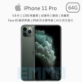 綠現貨【送玻保+保護殼】Apple iPhone11 Pro 5.8吋 64G 超廣角三鏡頭 Face ID IP68防水塵 智慧型手機