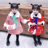 2019女童冬裝旗袍連身裙兒童中國風復古裝唐裝加厚過年拜年服 YN2415『寶貝兒童裝』