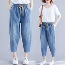 休閒牛仔褲 胖妹妹2021年夏裝新款大碼女裝文藝寬松復古顯瘦松緊腰休閑牛仔褲