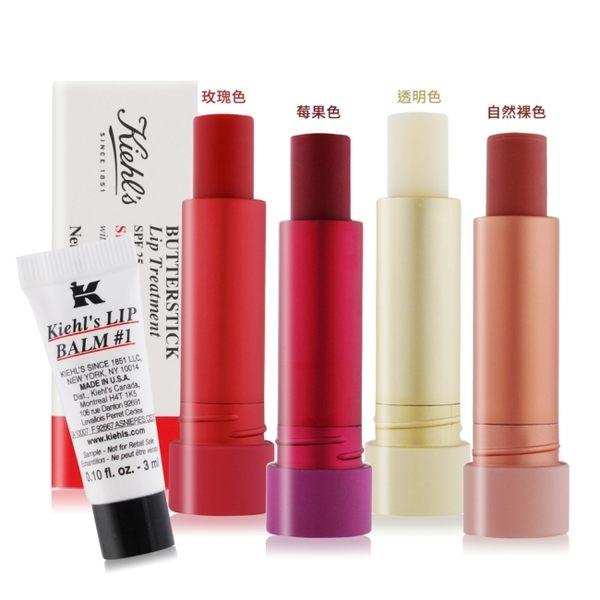 KIEHLS 契爾氏 檸檬奶油護唇膏SPF25(4g)#玫瑰色+一號護唇膏-軟管(3ml)