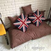 雙人懶人沙發豆袋榻榻米飄窗陽臺客廳三件套樂袋沙發床可拆洗igo  凱斯盾數位3C