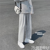 運動褲 灰色運動褲男秋季百搭褲子韓版潮流休閒長褲闊腿寬鬆九分直筒衛褲 嬡孕哺