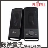 FUJITSU 富士通 AC電源多媒體喇叭(PS-120) 二件式電腦喇叭