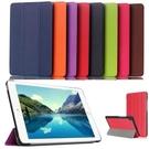 【三折套】Apple iPad 10.2吋 皮套 平板套 平板保護殼 保護套 三折平板套 三折保護套 平板殼