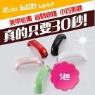 [只要30秒]嘉奈兒9W攜帶型光療燈-ㄇ字-五色 [49406]◇美容美髮美甲新秘專業材料◇