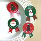 創意 聖誕節 聖誕禮物 包裝貼紙 DIY...