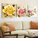 冰晶玻璃客廳壁畫花開富貴裝飾畫沙發背景墻...