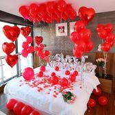 告白氣球 情人節求婚場景布置婚房婚床背景墻裝飾字母告白氣球婚慶用品 珍妮寶貝