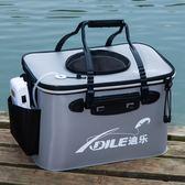 釣魚桶 EVA加厚折疊釣魚桶魚護桶活魚桶釣箱裝魚箱養魚水桶水箱漁具mks  瑪麗蘇