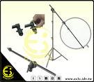 ES數位 專業 攝影棚 反光板夾臂 反光...