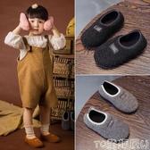 嬰兒鞋冬季室內嬰兒家居寶寶地板學步鞋男一腳蹬1-3歲軟底毛毛豆豆棉鞋 童趣屋