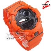 G-SHOCK GBA-800-4A 藍牙連線跑步紀錄計時運動錶 鬧鈴 男錶 防水手錶 橘色 GBA-800-4ADR CASIO卡西歐