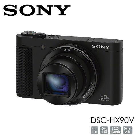 【送清潔組】SONY DSC-HX90V 公司貨