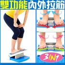 內八外八腳型調整必備 六種角度選擇(循序漸進) 修飾雙腿曲線(伸展腳筋) 操作免學習,輕巧好收納