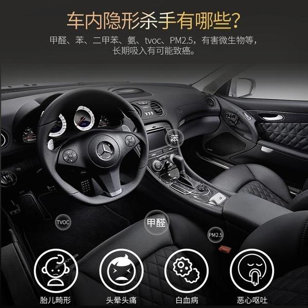車載空氣凈化器氧吧臭氧除異味甲醛過濾器無耗材車用負離子發生器YYJ 阿卡娜