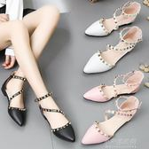 一字扣帶包頭平底涼鞋春季新款時尚涼單鞋尖頭鉚釘單鞋女鞋潮『小宅妮時尚』