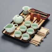 茶具套裝 整套功夫家用茶盤客廳泡茶宿舍茶杯功夫茶辦公室會客陶瓷WY 快速出貨