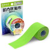 專品藥局 日東 肌內效貼布-4.6m 綠 運動膠帶 (肌內效 彈力運動貼布 運動肌貼 彩色貼布)