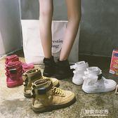 馬丁靴女英倫風學生韓國百搭短靴女春秋秋季沙漠靴機車靴 【東京衣秀】