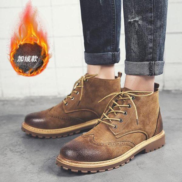 冬季新款馬丁靴男短靴韓版高筒棉靴皮靴男士保暖雪地靴英倫工裝靴 新年鉅惠