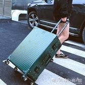 行李箱男拉桿箱女萬向輪20旅行箱登機密碼箱24韓版學生皮箱子28寸WD 晴天時尚館
