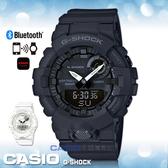 CASIO 卡西歐 手錶專賣店   G-SHOCK GBA-800-1A 多功能雙顯男錶 樹脂錶帶 黑色錶面 GBA-800