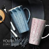 馬克杯 馬克杯ins水杯小清新陶瓷杯大容量帶蓋勺韓式學生杯子辦公室水杯
