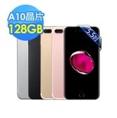 完整盒裝Apple iPhone 7 Plus 128GB 紅色原裝機 開發票 外觀全新 店面現貨