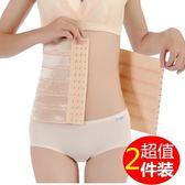 束縛帶 產后收腹帶束腰順產收腰塑腰美體塑身衣束縛綁帶腰封女