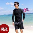 草魚妹-V315泳衣非流長袖泳衣男外套浮潛衣游泳衣泳裝正品,單外套售價980元