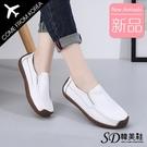 韓國空運 復古風船型鞋 軟面皮革 防踢楦...