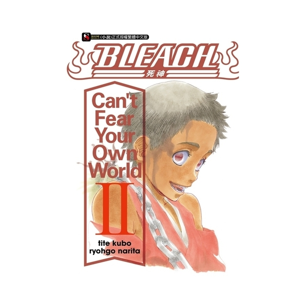 BLEACH死神(2)Can't Fear Your Own World II