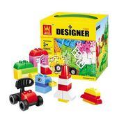 拼插積木 萬格積木百變大顆粒拼裝益智拼插男女孩兒童玩具1-2-3-6歲D58232 珍妮寶貝