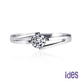 ides愛蒂思 精選30分E/VS1八心八箭頂級車工3EX鑽石戒指求婚結婚戒/知性18K