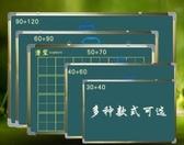 港寶小黑板白板寫字板雙面磁性教學辦公掛式黑板牆貼家用兒童留言粉筆木框黑板  MKS免運