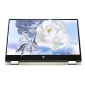 HP Pavilion x360Convert 14-dh1034TX ( 8QN10PA ) 冰瓷金