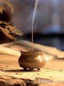 青沉 迷你家用純銅香爐 線香插供奉沉香爐小純銅爐塔香香托點香器 【全館免運】