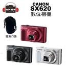 (贈束口袋)Canon 佳能 SX620 數位相機 SX620HS 25倍光學變焦 公司貨