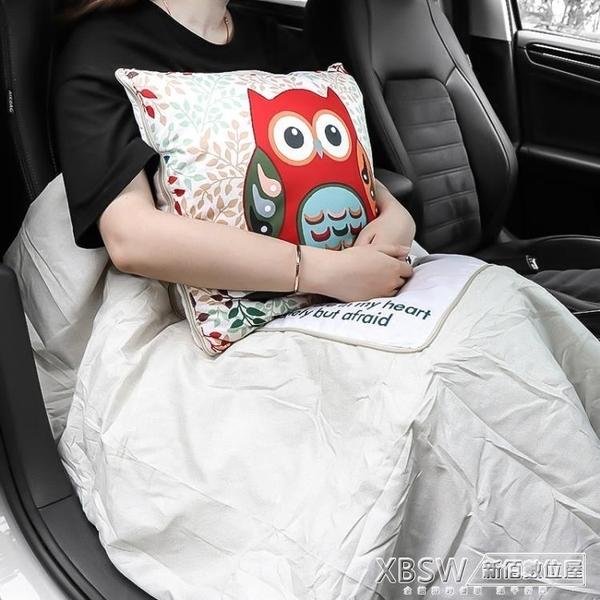 汽車用抱枕被子兩用冬季保暖午休午睡卡通空調被創意車載車內用品CY『新佰數位屋』