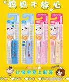 兒童電動牙刷軟毛聲波小頭自動3-6-12歲防水卡通小孩     凱斯盾數位3C